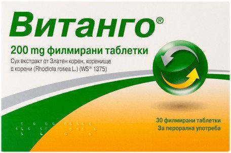 Витанго (Vitango) таблетки x30